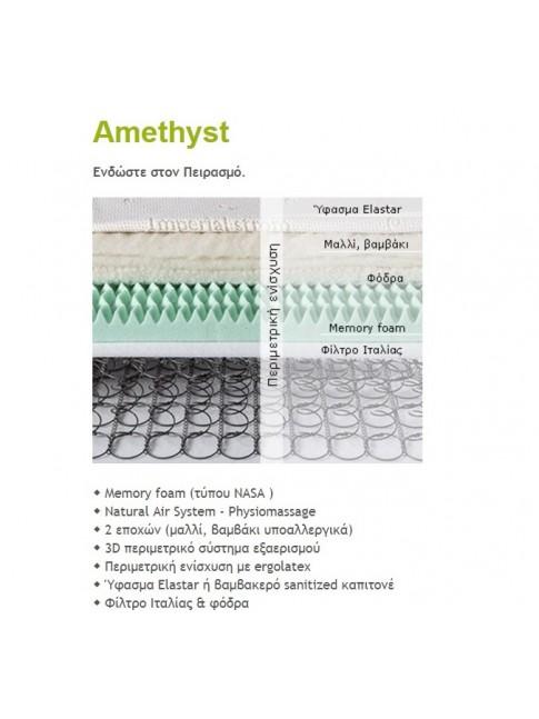 AMETHYST-MEMORY FOAM