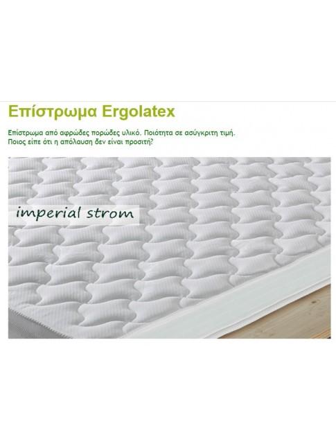 ERGOLATEX